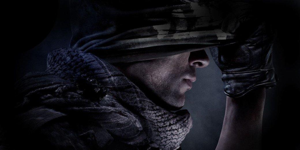 Не хочу, не буду: как главный фанат разочаровался в Call of Duty - Изображение 1