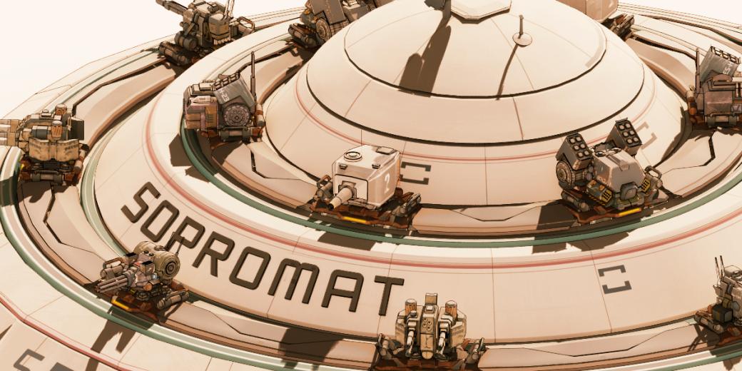 SOPROMAT - Изображение 11