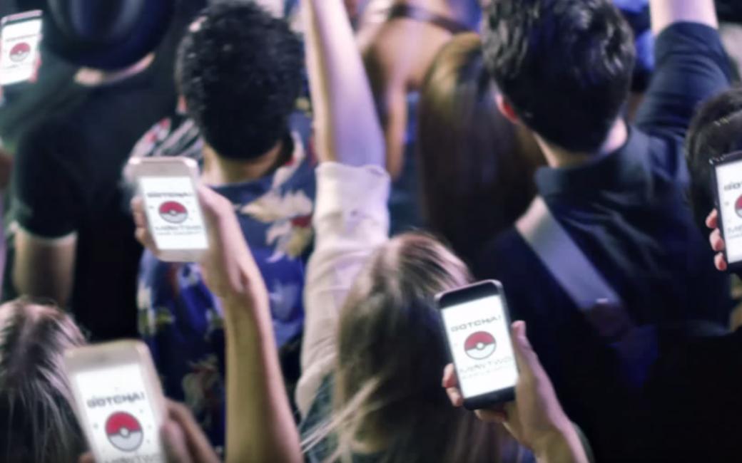 180 тысяч москвичей ежедневно играют в Pokemon Go - Изображение 1
