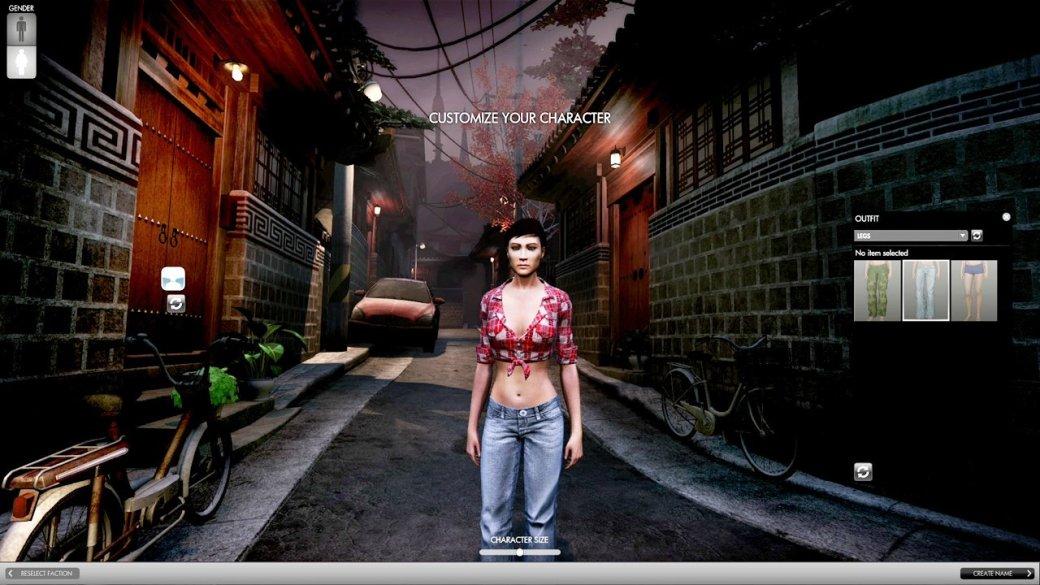Уличная магия: впечатления от The Secret World - Изображение 4