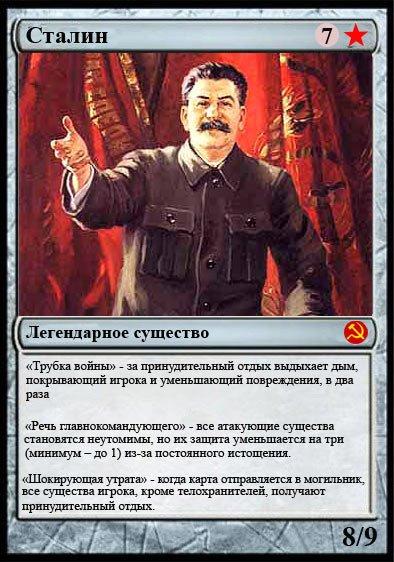 Настольные игры. часть 1. - Изображение 2