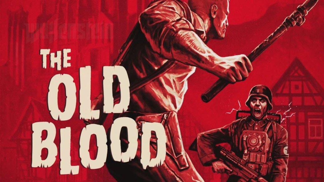 Рецензия на Wolfenstein: The Old Blood - Изображение 1