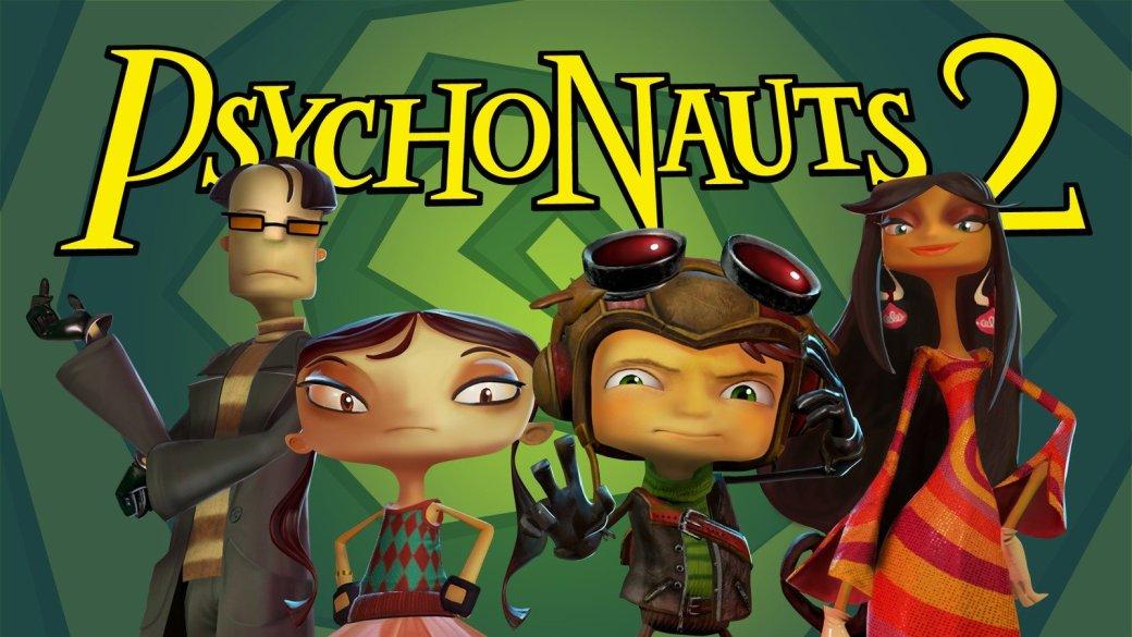 Анонсирована Psychonauts 2, на разработку нужны $3,3 млн  - Изображение 1
