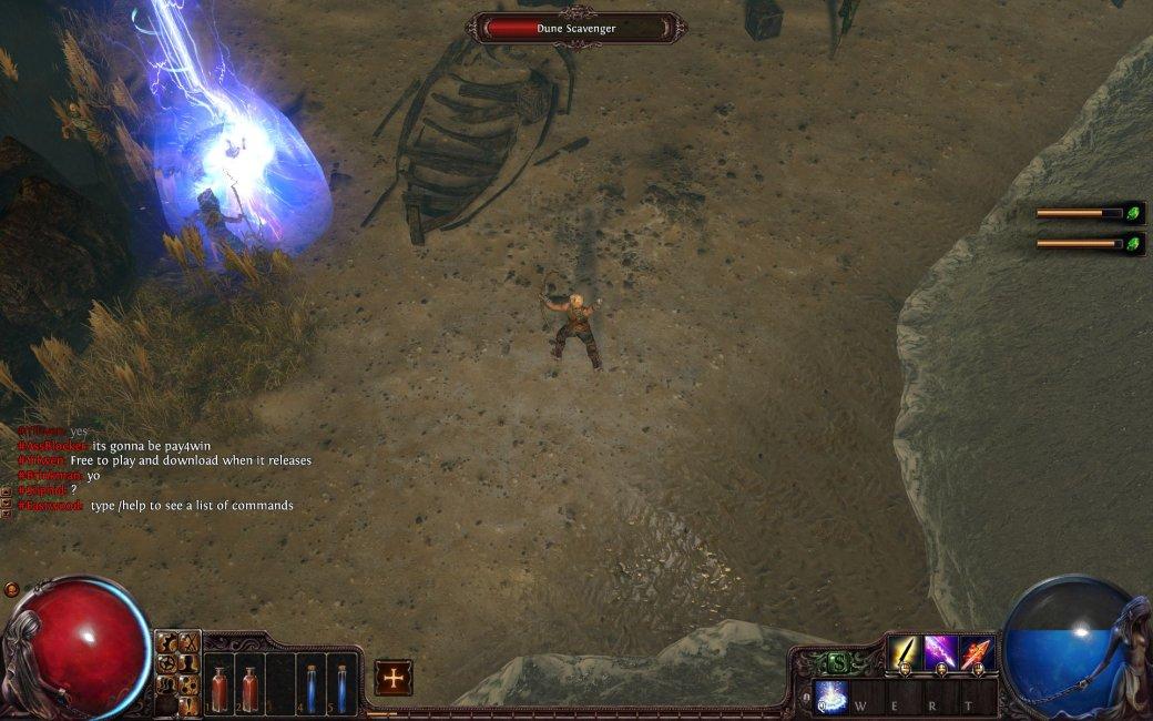 Path of Exile: впечатления от онлайн-конкурента Diablo III - Изображение 3