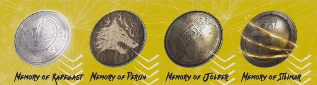 Раскрыты подробности дополнения Destiny: Rise of Iron - Изображение 7