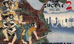 Total War: Shogun 2. Репортаж о старте продаж
