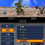 Скриншот Dragon Quest Monsters: Joker 2 – Изображение 16