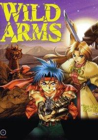 Wild Arms – фото обложки игры