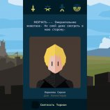 Скриншот Reigns: Game of Thrones – Изображение 6