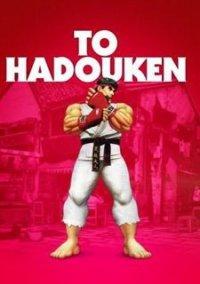 Hadoken Fighter – фото обложки игры