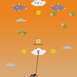 Скриншот Captain Skyro – Изображение 5