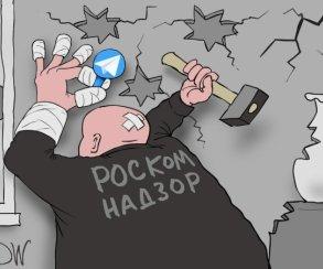 Роскомнадзор обсудил стратегию блокировки Telegram соператорами связи. Решение так иненашли
