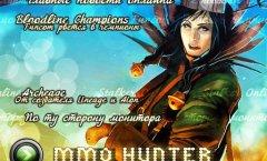 MMO-Hunter, 3-й выпуск
