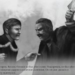 Скриншот The Lost Cases of Sherlock Holmes: Volume 2 – Изображение 14