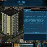 Скриншот CID: The Steppenwolf Case – Изображение 1