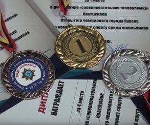 Учащиеся курских школ стали первыми киберспортсменами, получившими спортивные разряды