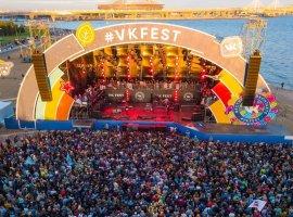 Леонид Парфенов и Тина Канделаки станут хедлайнерами «Лектория» на VK Fest