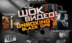 Call of Duty®: Black Ops II Unboxing