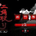 Скриншот iMahjongSolitaire – Изображение 4
