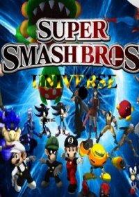 Super Smash Bros. – фото обложки игры