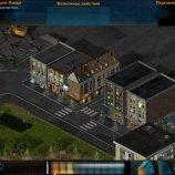 Скриншот CID: The Steppenwolf Case – Изображение 8