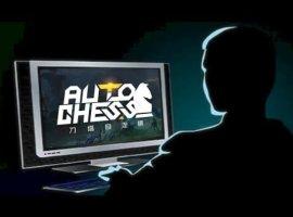 Dota Auto Chess станет полноценной игрой?