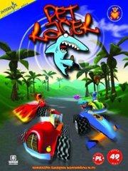 Pet Racer – фото обложки игры