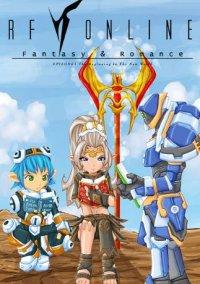 RF Online – фото обложки игры