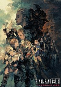 Final Fantasy XII: The Zodiac Age – фото обложки игры