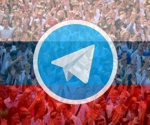 Telegram официально получил русский язык. Всего лишь пятый год пошел!