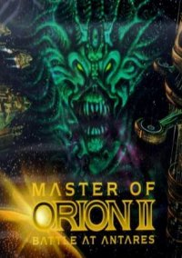 Master of Orion 2: Battle at Antares – фото обложки игры
