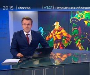 Сюжеты о турнире EPICENTER XL по Dota 2 вышли на российском ТВ