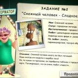 Скриншот Папарацци – Изображение 4