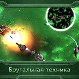 Скриншот Plancon: Space Conflict – Изображение 2