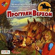 Dein Pferdecamp – фото обложки игры