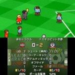 Скриншот Calcio Bit – Изображение 17