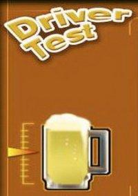 aDriverTest – фото обложки игры