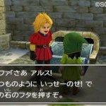 Скриншот Dragon Quest 7 – Изображение 2
