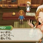 Скриншот Harvest Moon: Connect to a New Land – Изображение 6