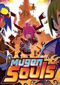 Mugen Souls – фото обложки игры