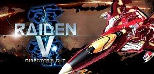 Raiden V: Director's Cut. Анонсирующий трейлер