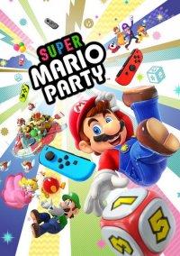 Super Mario Party – фото обложки игры