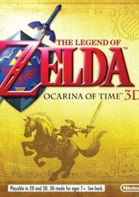 The Legend of Zelda: Ocarina of Time 3D – фото обложки игры
