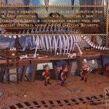 Скриншот Gobliiins 4 – Изображение 9