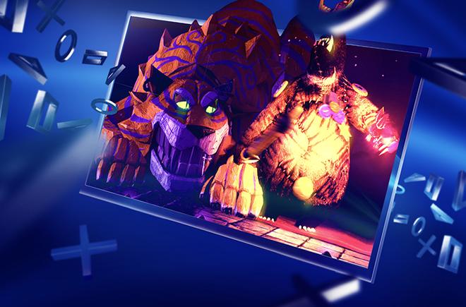 «Гид PlayStation». Выпуск № 11
