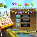 Скриншот Youda Farmer 3: Seasons – Изображение 10
