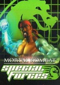 Mortal Kombat Special Forces – фото обложки игры