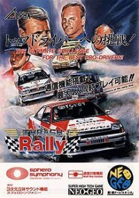 Thrash Rally – фото обложки игры