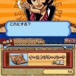 Скриншот One Piece: Gigant Battle – Изображение 81