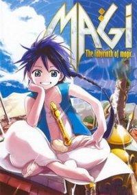 Magi: The Labyrinth of Magic – фото обложки игры